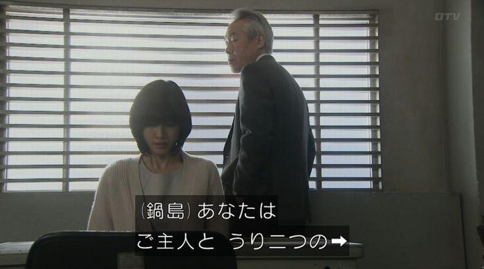 ナオミとカナコ 10話のキャプチャ93