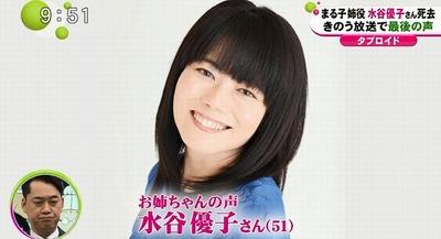 水谷優子の画像 p1_27