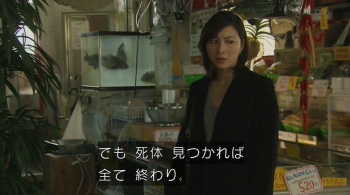 ナオミとカナコ 10話のキャプチャ50