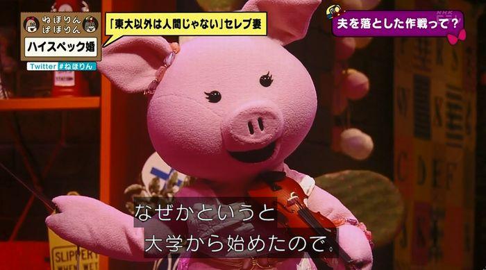 ねほりんぱほりんのキャプ191