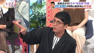 「【速報】おぎやはぎ小木「松本さんが一番悪だった」」という記事の見出し画像