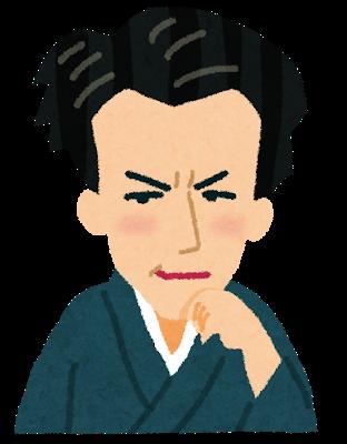 芥川龍之介「自殺しよ」 太宰治「ワイも」三島由紀夫「ワイも」川端康成「ワイも」