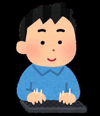 驚異のパソコン早打ち 日本一の5分1265字入力が出来る女子高生