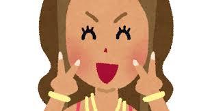 """藤田ニコル「ギャラ揉め報道」の背景にあった""""お金事情"""""""