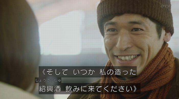 ナオミとカナコ 10話のキャプチャ326
