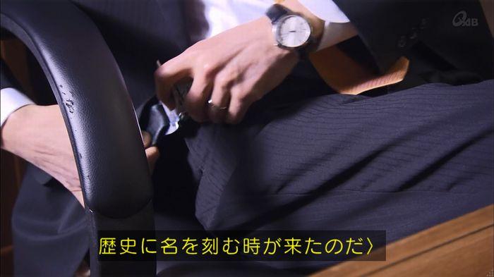 民王SP~新たなる陰謀~のキャプチャ23