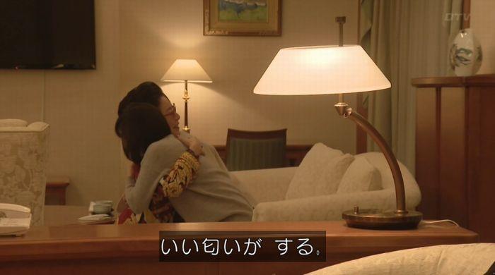 ナオミとカナコ 10話のキャプチャ203