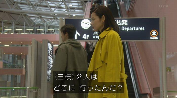 ナオミとカナコ 10話のキャプチャ328