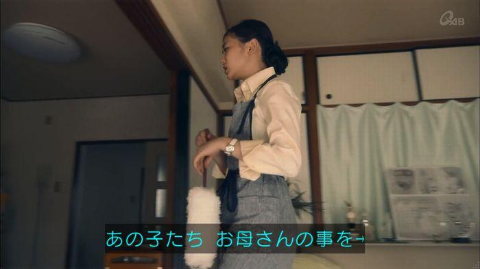 家政夫のミタゾノ 2話のキャプ217