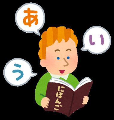 【悲報】アメリカの某大学で日本語コースで出て来る問題wwwwwwwwwwwwwwwwwwwww
