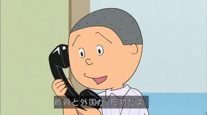サザエさん「階段より怖い電話」のキャプ18