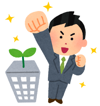 前澤友作さん、ZOZO退任から8カ月 新会社設立へ シングルファザー&マザー支援に関連する事業か