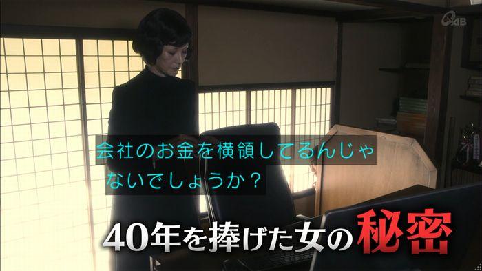 家政夫のミタゾノ 2話のキャプ787
