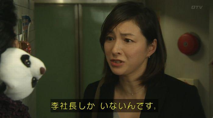 ナオミとカナコ 10話のキャプチャ33