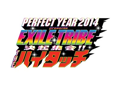 exiletribe_hitouchi