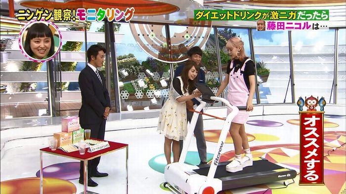 モニタリング!「藤田ニコル通販ドッキリ」のキャプ95