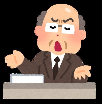梅沢富美男、緊急事態宣言1か月延長に怒り「本当に納得できない。なぜするのか、ちゃんと話を」