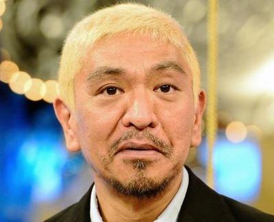"""松本人志「韓国の反日感情は""""嫉妬や""""と思います。安倍さんとトランプさんがうまくいってて、中国とも最近悪くないし」"""