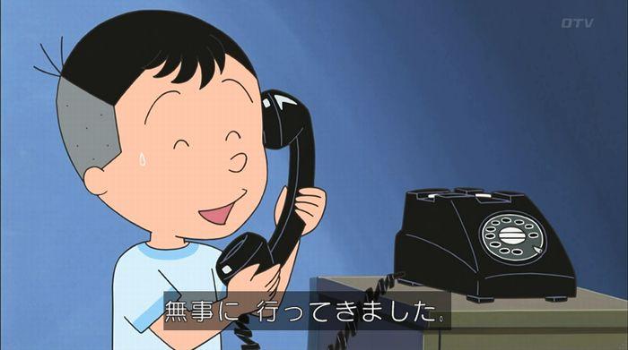サザエさん「階段より怖い電話」のキャプ36