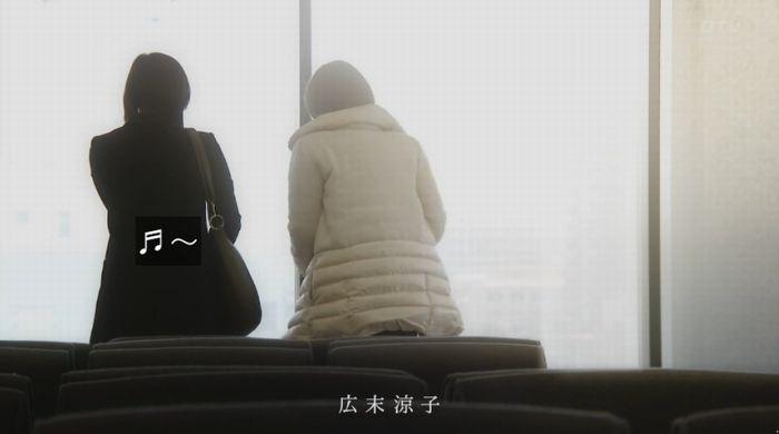ナオミとカナコ 10話のキャプチャ367