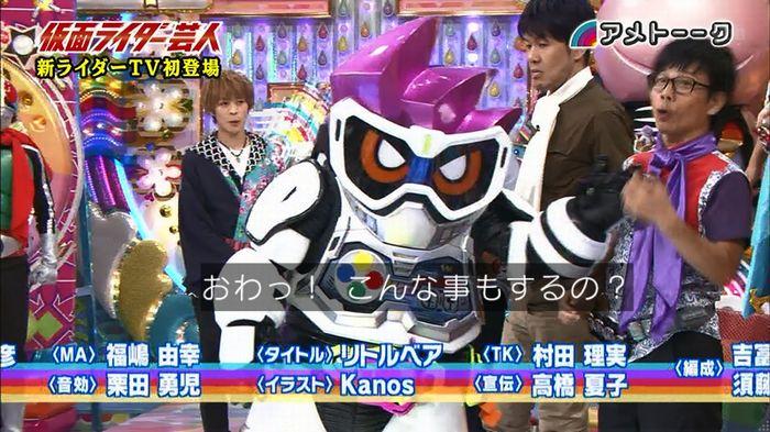 アメトーーク!「仮面ライダー芸人」のキャプ30