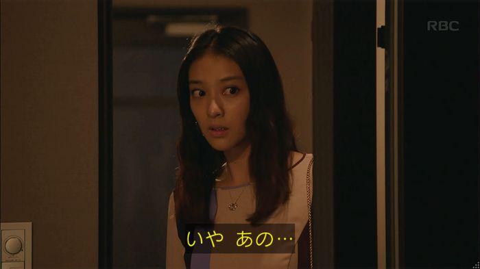 せいせい 7話のキャプ737