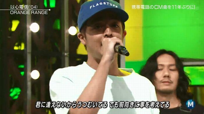 ミュージックステーション 2016/08/12のキャプ30