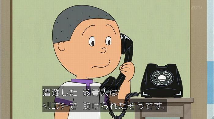 サザエさん「階段より怖い電話」のキャプ77