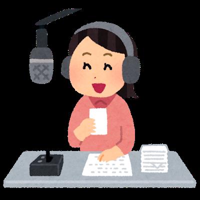 【悲報】吉岡里帆、コロナ禍で仕事はラジオとナレーションのみ…