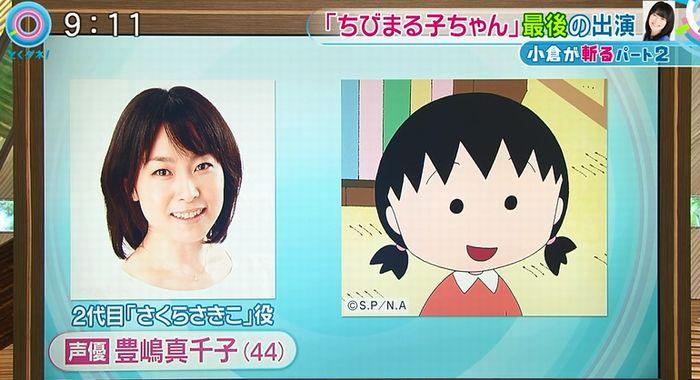 水谷優子の画像 p1_18