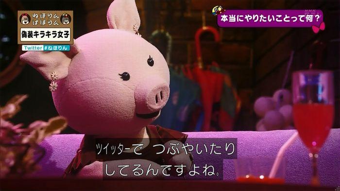 ねほりんぱほりんのキャプ249