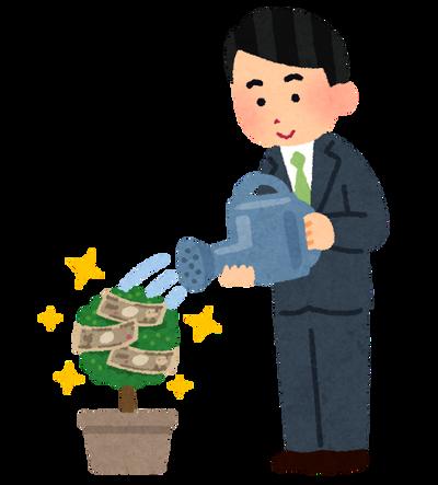日本人が投資に後ろ向きな理由