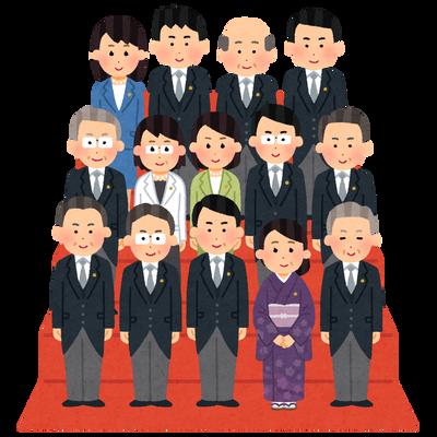 【悲報】ガースー政権、ぶっちゃけ期待できる…