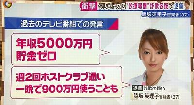 capture00025