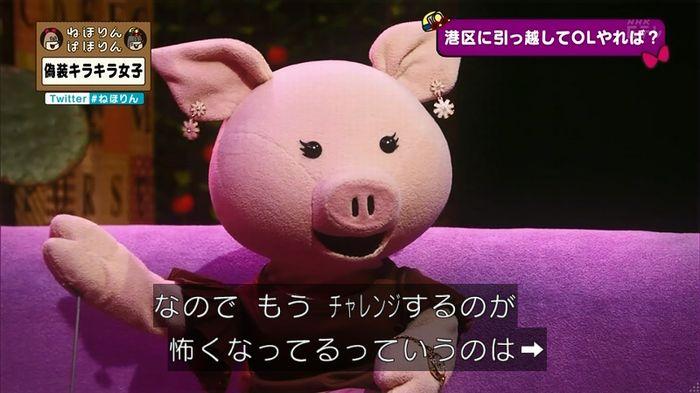 ねほりんぱほりんのキャプ308