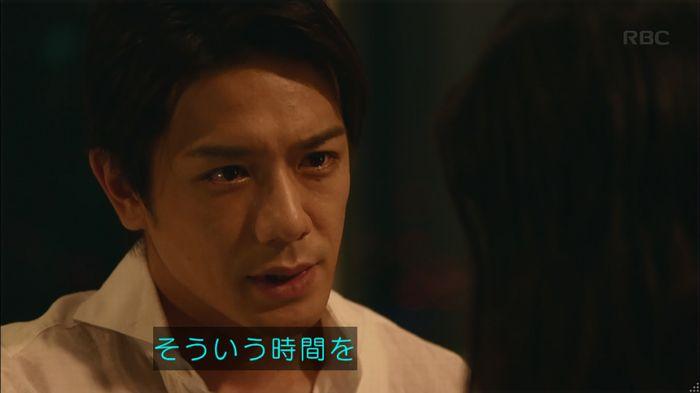 せいせい 7話のキャプ784