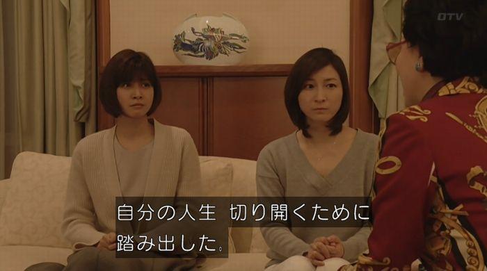 ナオミとカナコ 10話のキャプチャ186