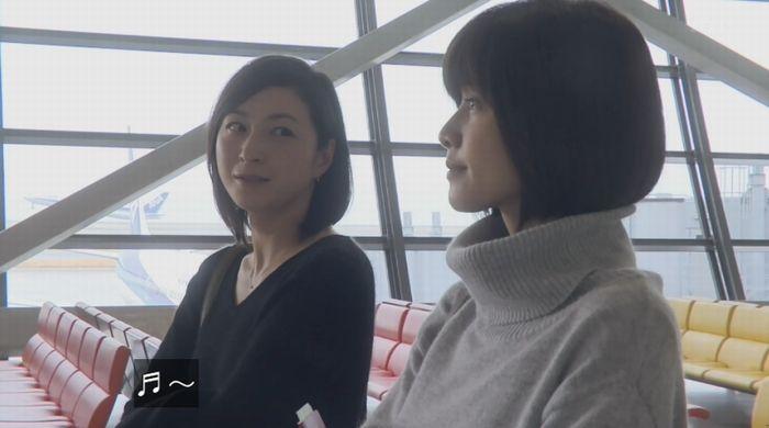 ナオミとカナコ 10話のキャプチャ420