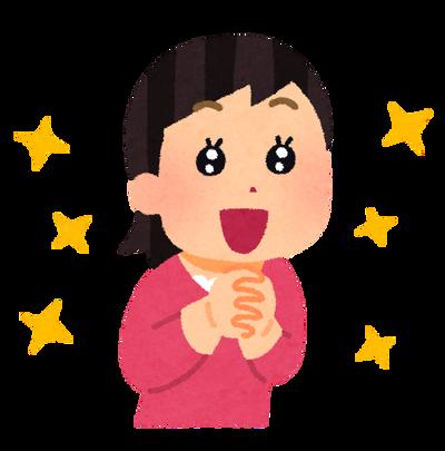 【悲報】小島瑠璃子「男は顔。イケメンなら何しても許せる」