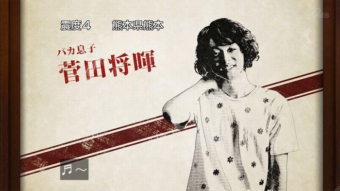 民王SP~新たなる陰謀~のキャプチャ48