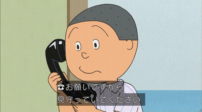 サザエさん「階段より怖い電話」のキャプ24