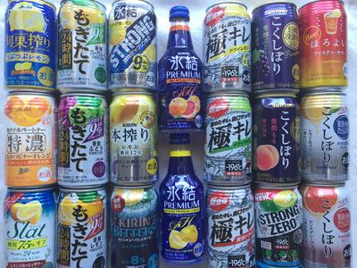 安くて酔える、アルコール度数高い缶チューハイが人気
