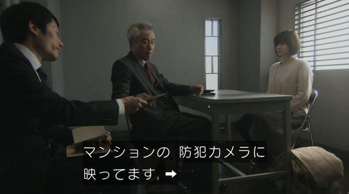 ナオミとカナコ 10話のキャプチャ37