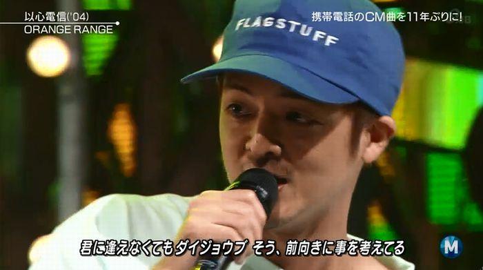 ミュージックステーション 2016/08/12のキャプ36