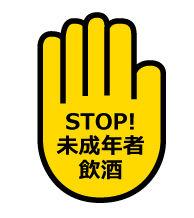 stop-miseinen