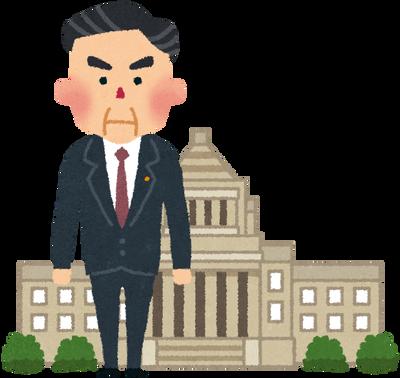 【悲報】安倍晋三さん、突如謎の業務命令ツイートを投下