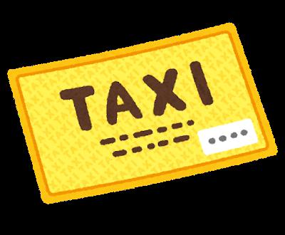 「新しい地図」稲垣、草なぎ、香取慎吾 医療従事者へ5000万円分のタクシーチケット寄付
