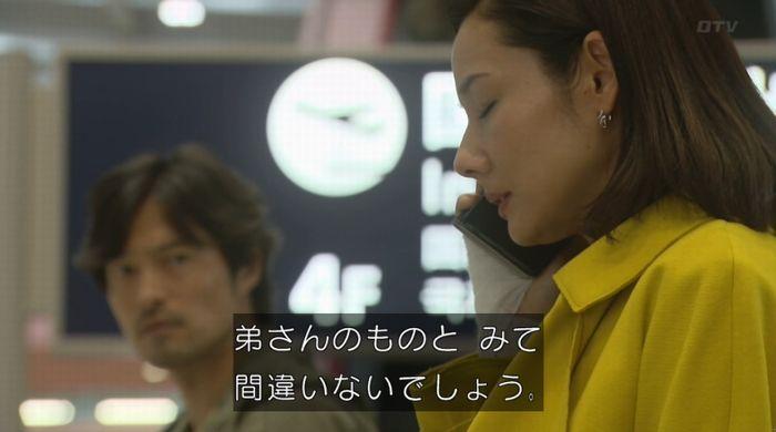 ナオミとカナコ 10話のキャプチャ335