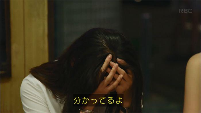 せいせい 7話のキャプ46