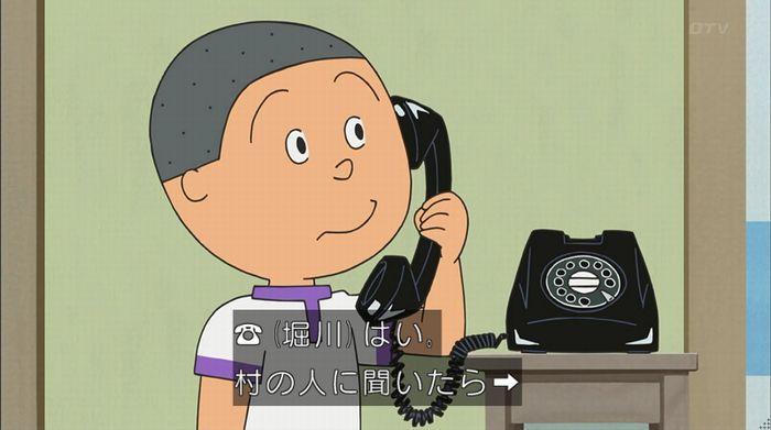 サザエさん「階段より怖い電話」のキャプ76
